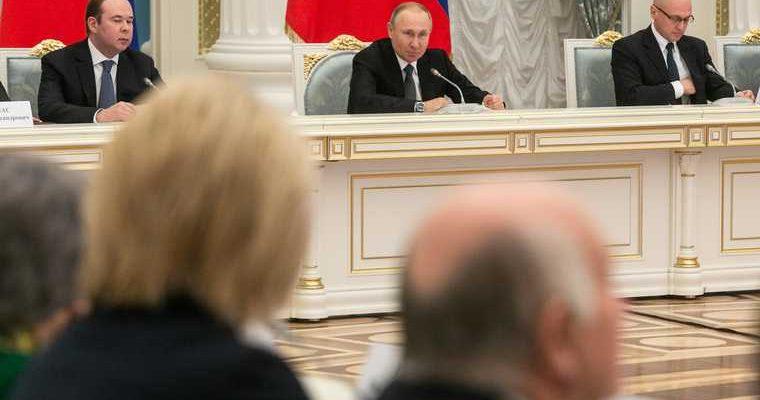 Путин послание