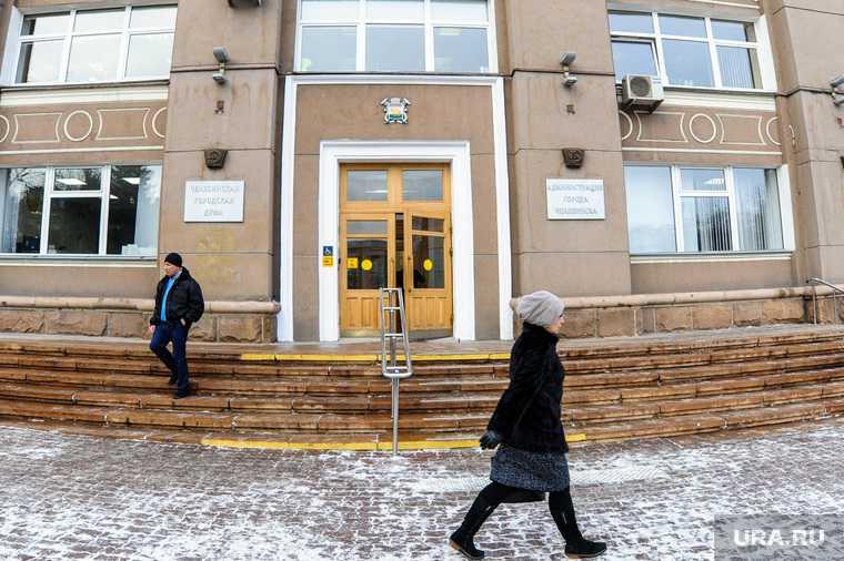 Челябинск мэрия полиция минирование