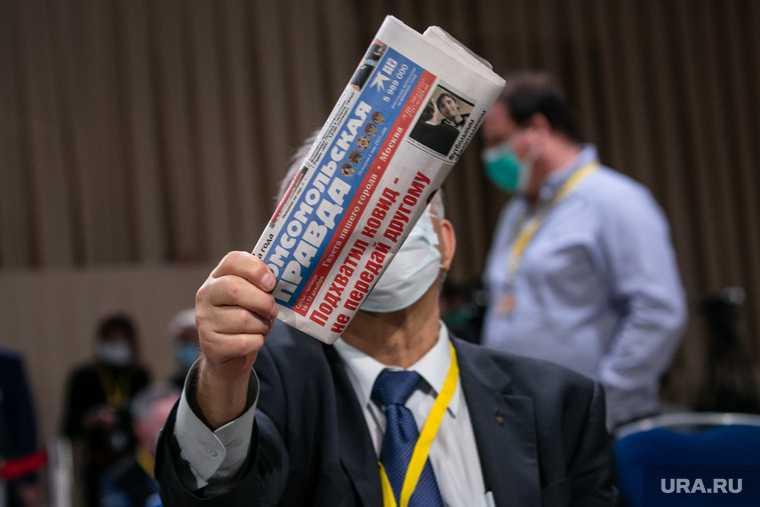 Комсомольская правда Екатеринбург сокращает тираж
