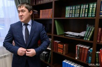 губернатор дмитрий махонин