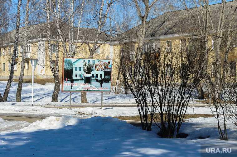 Челябинская область Минобороны тарифы отопление горячая вода ЖКХ межтарифная разница арбитражный суд