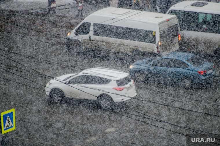 Челябинск погода мокрый снег дождь весна ветер