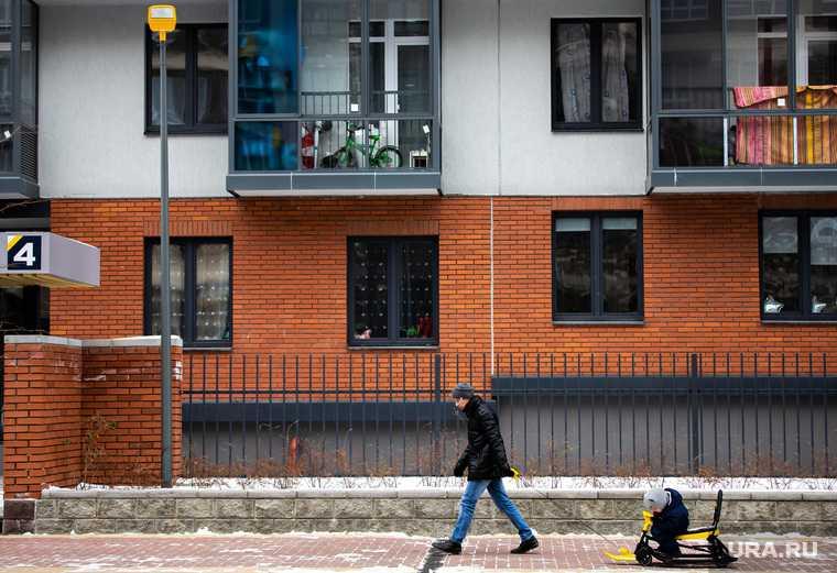недвижимость этажи купить квартиру риелтор