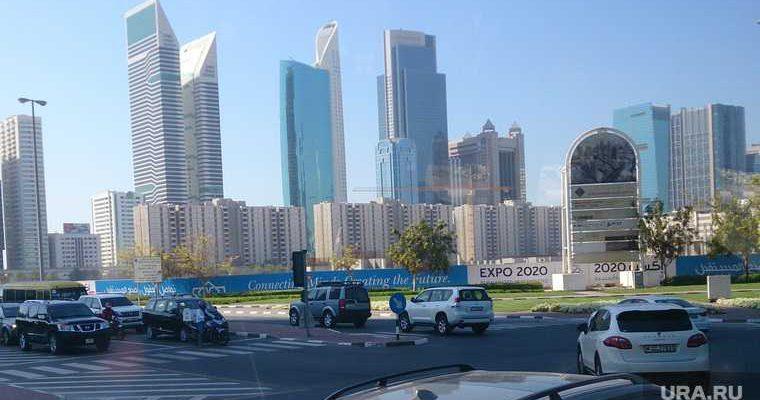 россия ОАЭ объединенные арабские эмираты авиарейс лететь билеты