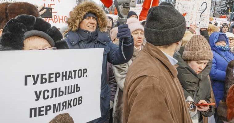 реновация территории УДС Молот Пермь