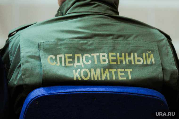 ФСБ Екатеринбург слежка