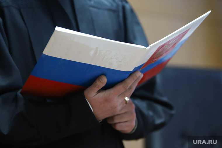 Урус мартановский суд Верховный суд Чечня