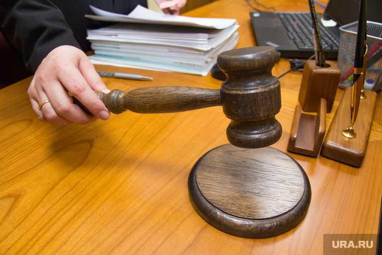 новости хмао экс-глава бывший руководитель унитарное предприятие коммунальщик рабинович оставил без чистой воды преступление чиновник нарушил закон попытался избежать наказания