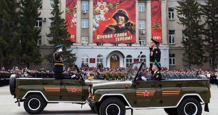 Курганская область Курган День Победы 9 мая 2021 парад программа коронавирус
