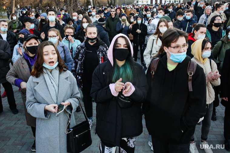 Пермь акция в поддержку Навального