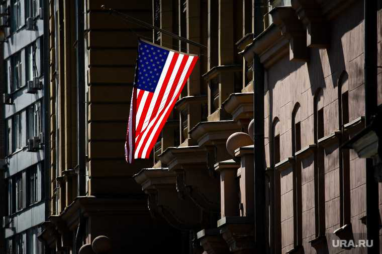посол США