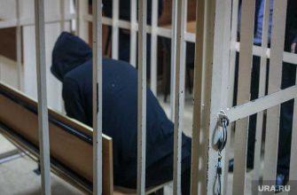 тюрьма утечка данных