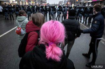 новый протест Россия