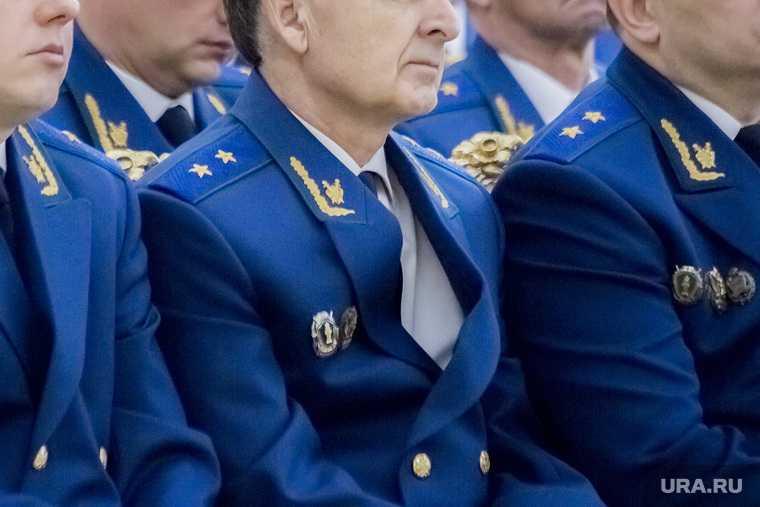 прокуратура Свердловская область назначение прокурор