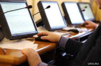 компьютерный сбой правительство Свердловская область импортозамещение