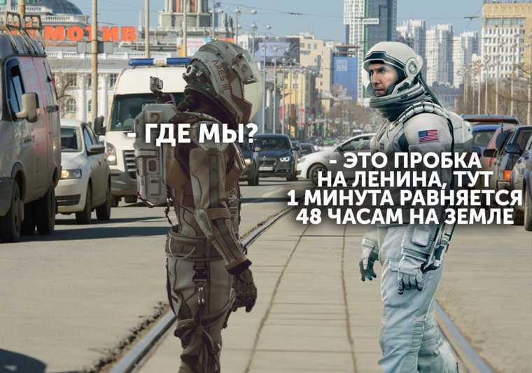 инсайды слухи URA.RU Свердловская область