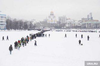 Митинг Навального Екатеринбург 23 января ледовое побоище