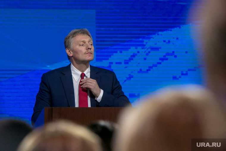 Кремль прокомментировал отвод войск