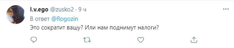 В соцсетях посмеялись над повышением окладов космонавтов. «Какая зарплата у Рогозина?»