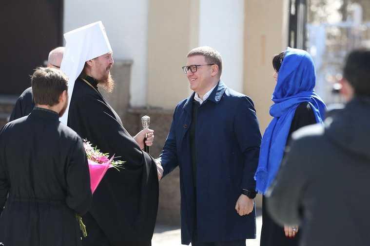 Челябинская область Текслер губернатор митрополит Пасха Вербное воскресенье Алексий