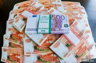 почему россияне недовольны зарплатами чиновников