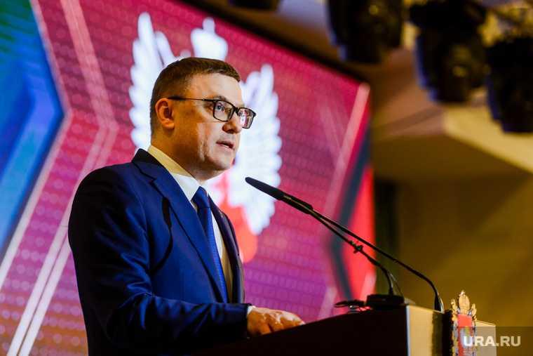 Челябинская область губернатор Текслер отчет заксобрание элиты дата 25 мая 2021