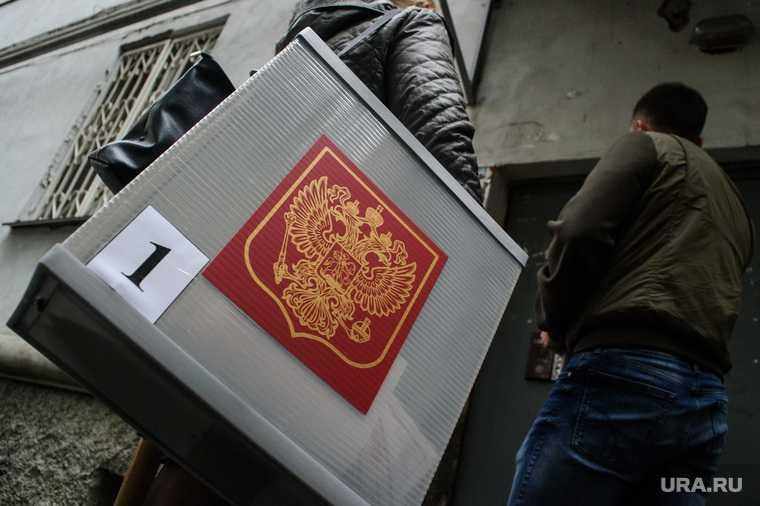 Избирком Екатеринбурга выборы ликвидация