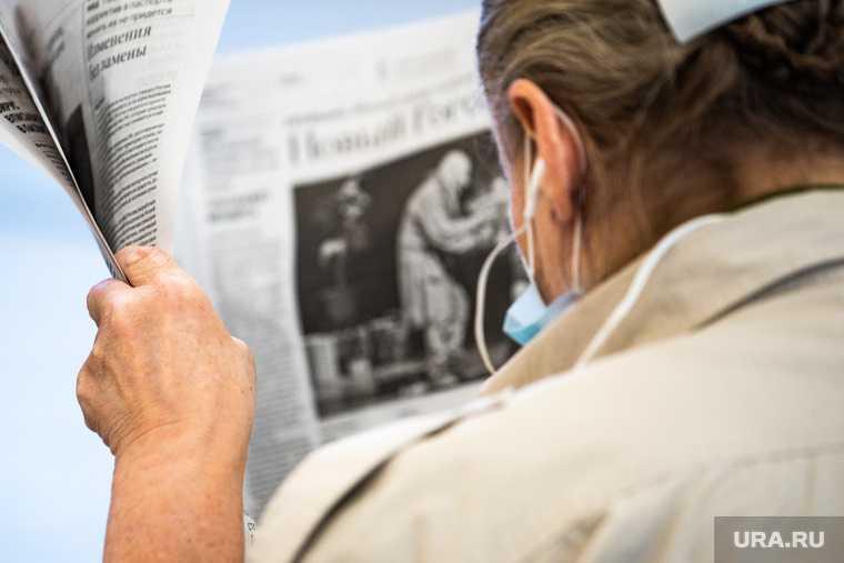 реорганизация СМИ