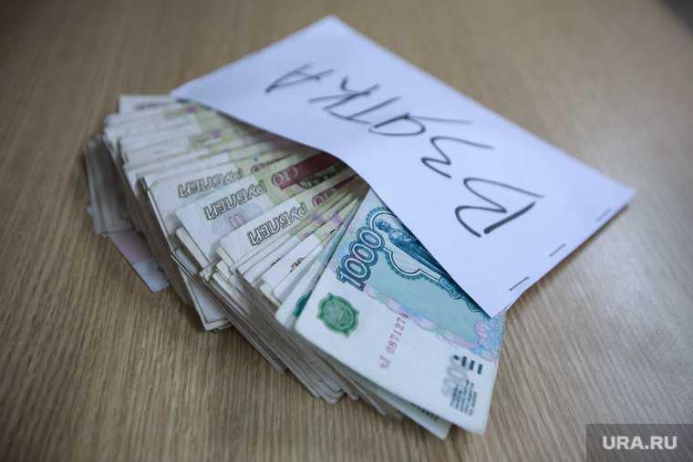 надымское дело коррупция хищение бюджетных средств