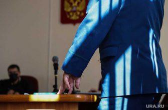 Эдвард Бил авария ДТП пострадавшая дело следователь адвокат