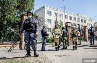 безопасность школы Свердловская область проверки плата родители охрана стрельба Казань