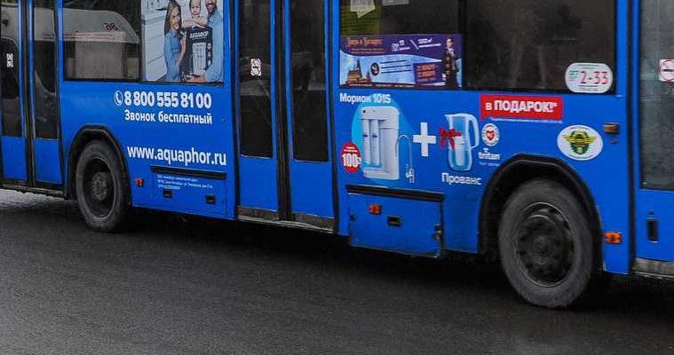 Челябинск Котова автобусы взрыв автобаза лопнуло колесо