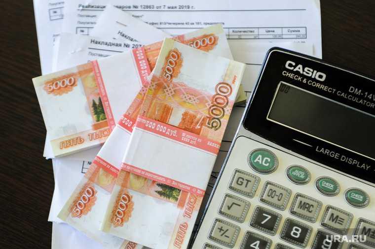 МСП снижение налогов