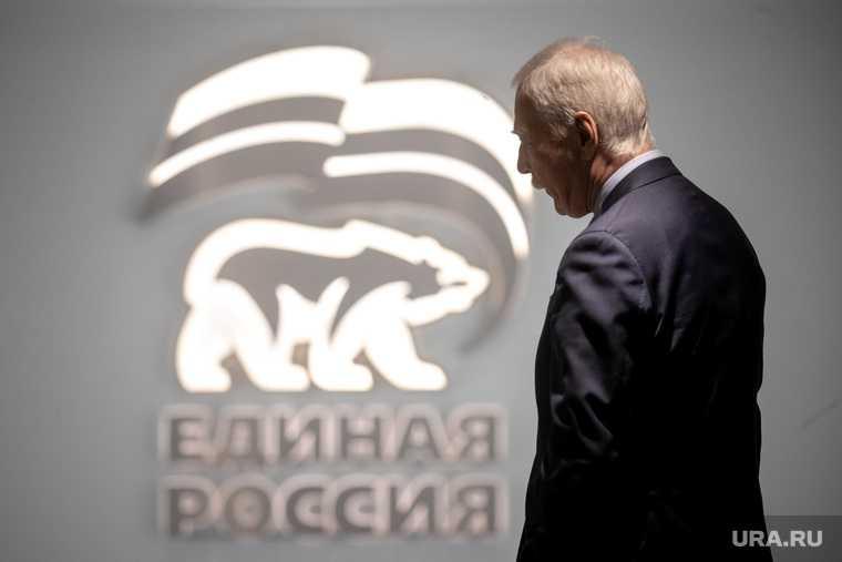 Праймериз «Единая Россия» ответственность главы муниципалитетов