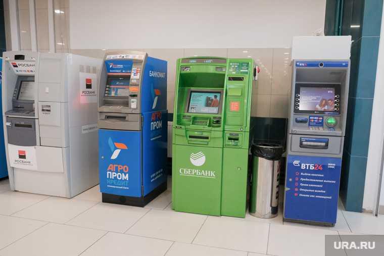 Новости хмао взлом банкомата попытались хотели взорвать с помощью газового баллона неудачная попытка кражи