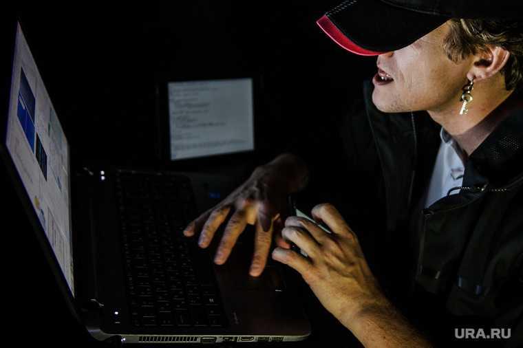 мошенник типы мошенничеств хакер кибератака