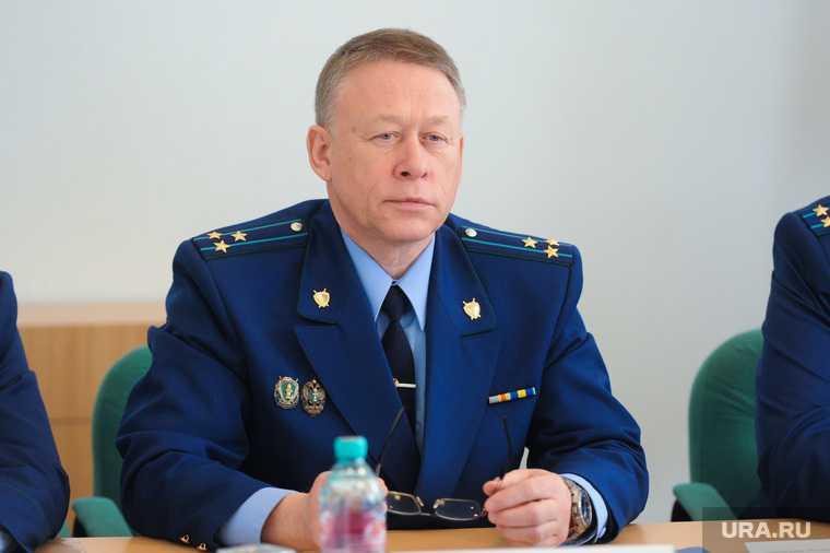 прокуратура Челябинской области Виталий Лопин отставка РМК