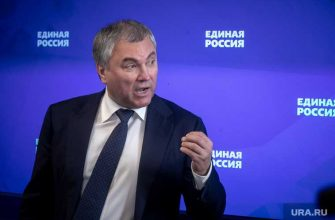 путин зеленский война донбасс днр