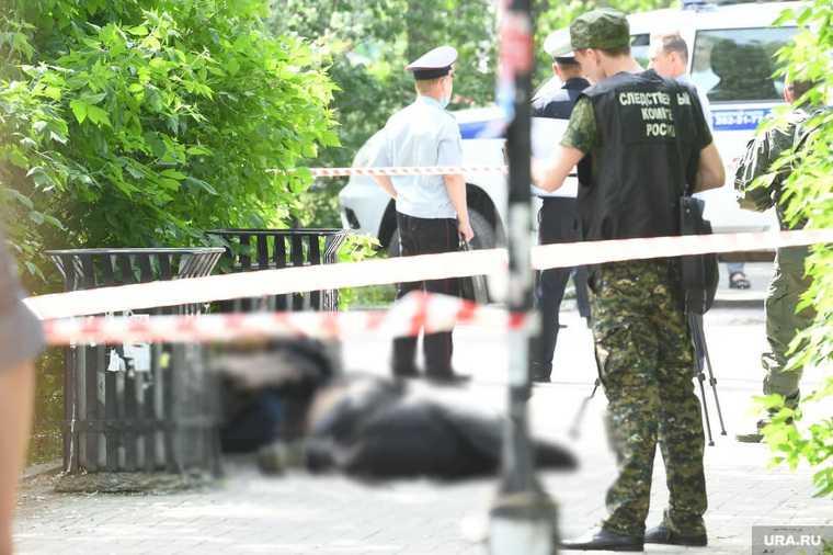 Что известно о резне в центре Екатеринбурга. Фото, видео