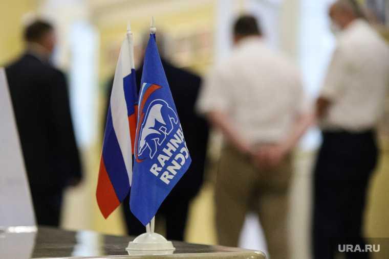 региональное отделение Единая Россия ЯНАО праймериз административный ресурс