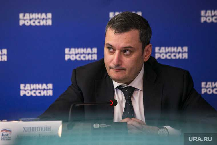 Хинштейн минпромторг задержание Покидышева Колотилова полмиллиарда