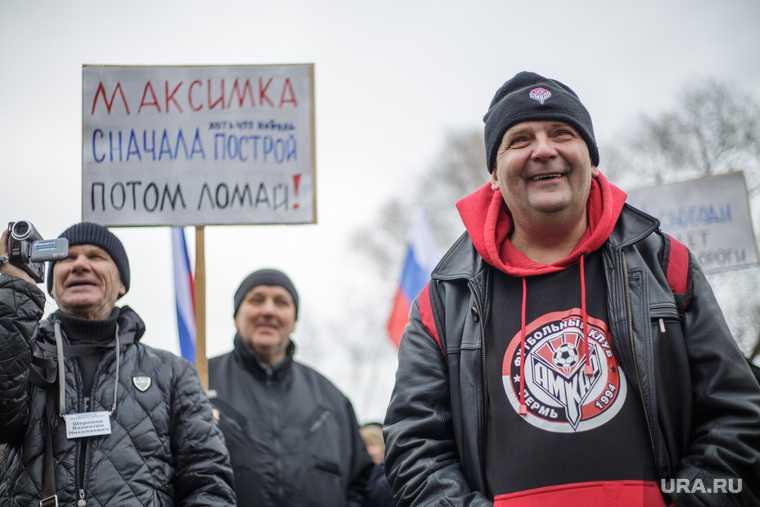 Митинг против закрытия железной дороги. Пермь