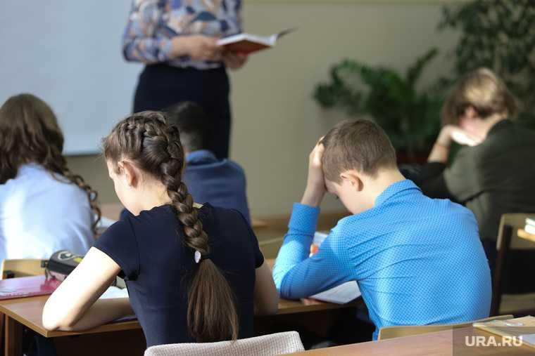 Дети школьники ученики