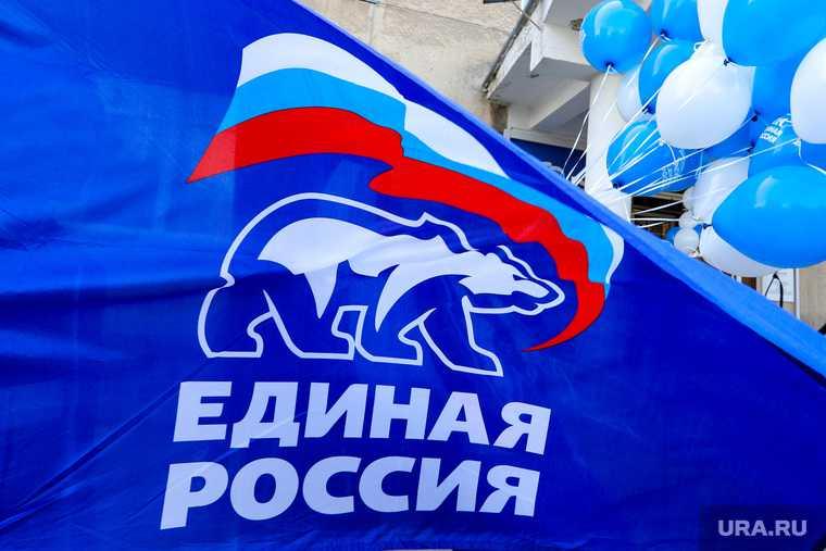 единая россия депутаты госдума праймериз