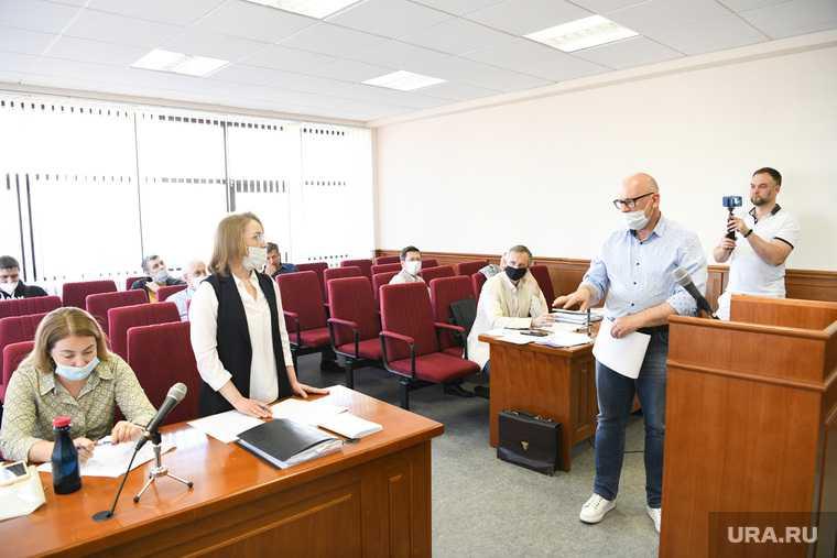 Судебное заседание по проведен ю Референдума за свободные выборы глав городов СО. Екатеринбург