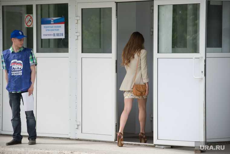 единороссы перевыполнили план по явке на праймериз Свердловская область