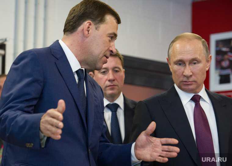ПМЭФ 2021 Путин встреча с Куйвашевым