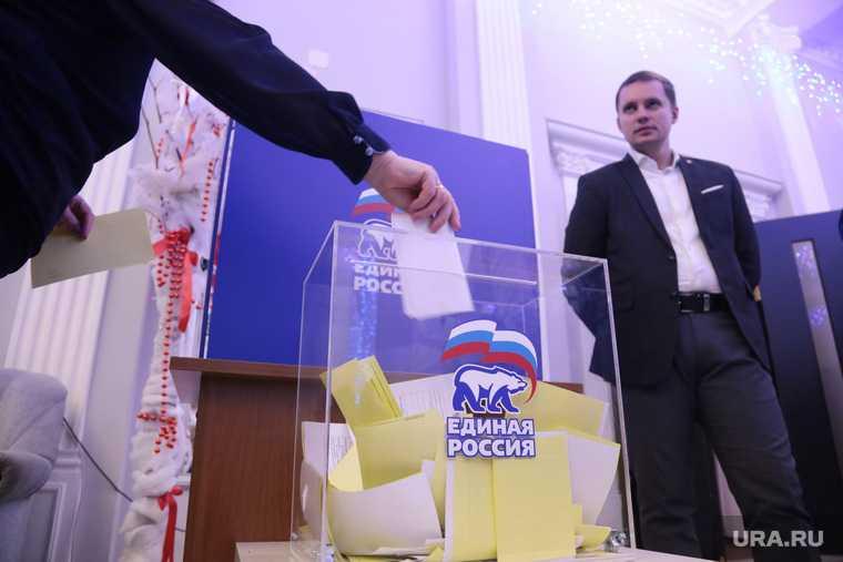 выборы в лысьве