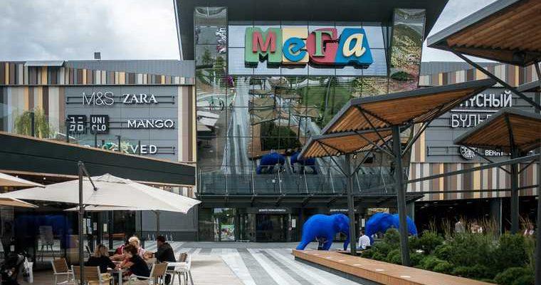 ТЦ Мега Екатеринбург эвакуировали