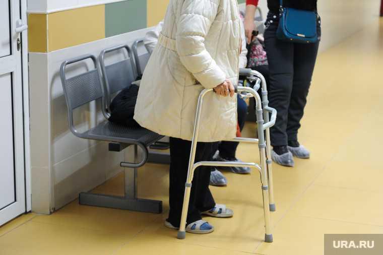 пенсионерка ограбление списание карта счет